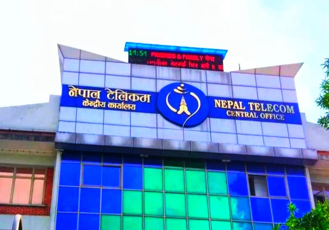 नेपाल टेलिकममा आज बाट ५०० MB डाटा नि:शुल्क !