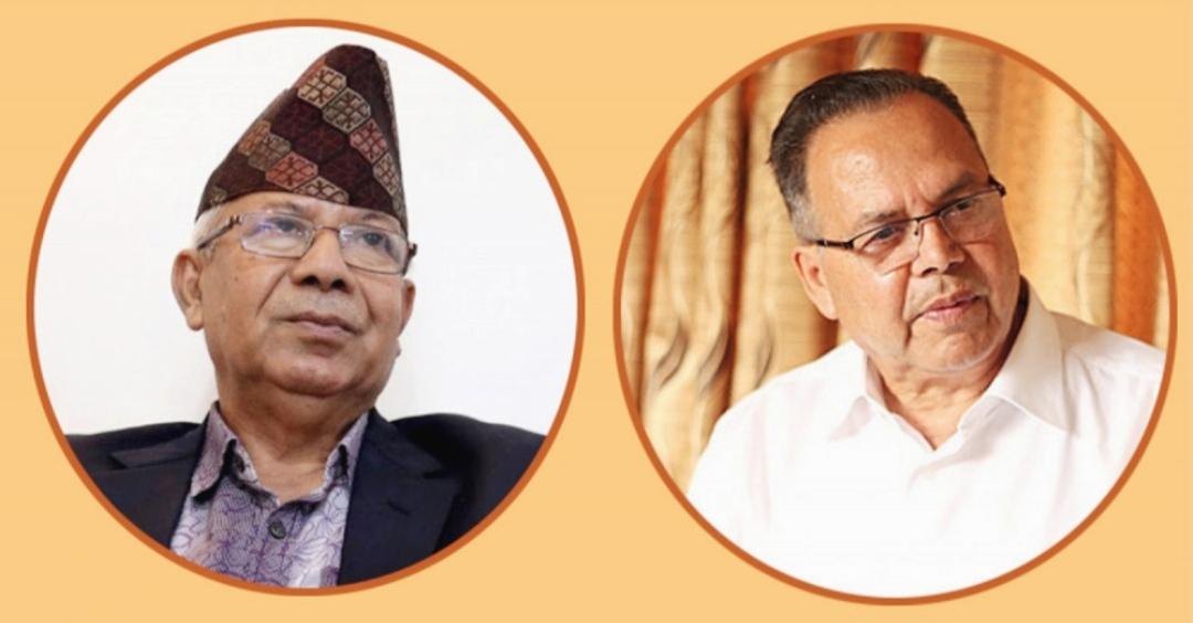 नेपाल र झलनाथसहित ११ नेता एमालेबाट निष्काशित